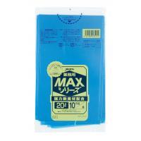 業務用MAX 20L 60冊入 S-21・青(代引き不可)