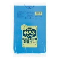 業務用MAX 45L(0.02) 60冊入 S-41・青(代引き不可)