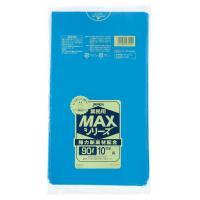 業務用MAX 90L(0.025) 30冊入 S-91・青(代引き不可)