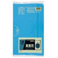 業務用 小型用ポリ袋 50冊入 P-06・青(代引き不可)