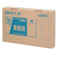 業務用ポリ袋 100枚ボックスタイプ 70L 4箱入 TN71・青(代引き不可)