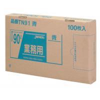 業務用ポリ袋 100枚ボックスタイプ 90L 3箱入 TN91・青(代引き不可)