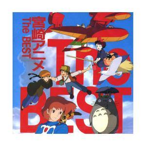 宮崎アニメ THE BEST&ピアノコレクション(CD/2枚組)(代引き不可) P12Sep14