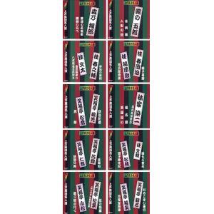 上方お色け噺CD 10枚組 ACG-201ST10(代引き不可) P12Sep14