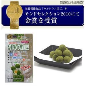 イシカワ カルシウム黒豆抹茶 65g×10袋セット(代引き不可) P12Sep14