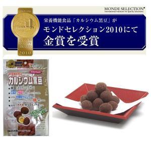 イシカワ カルシウム黒豆カカオ 65g×10袋セット(代引き不可) P12Sep14