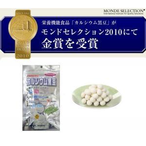 イシカワ カルシウム黒豆ヨーグルト 65g×10袋セット(代引き不可) P12Sep14