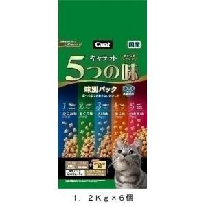 15850 日清ペットフード キャラット5つの味 海の幸高齢猫用 1.2Kg×6個 P12Sep14