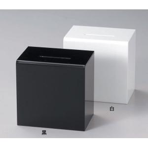 アクリル アンケート・募金・応募BOX ES-6 白(代引き不可) P12Sep14