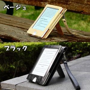 キラケー マスターズフラップレザーケース for Kobo touch/kindle 4 ベージュ