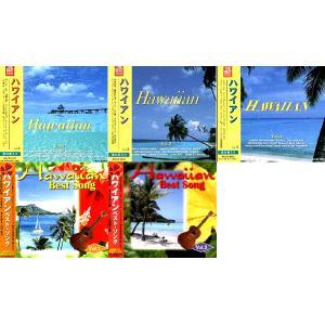 ハワイアン BESTソング・コレクション CD5枚組 P12Sep14
