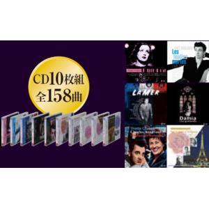 ベスト・オブ・シャンソン CD10枚組 P12Sep14