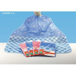 ヤマト チェリーケア 食事用エプロン ブルー 1枚入×2セット 685131 P12Sep14