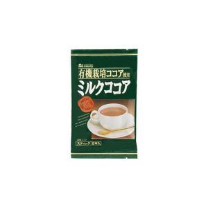 創健社 有機栽培ココア使用 ミルクココア (16g×5袋入)×20個(代引き不可) P12Sep14