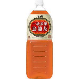 アサヒ 一級茶葉烏龍茶 2L 1ケース(6本入り) ウーロン茶 (代引き不可)  P12Sep14