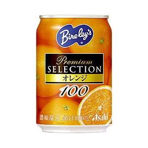 アサヒ バヤリース プレミアムセレクション オレンジ100 280g 1ケース(24本入り)  ジュース (代引き不可)  P12Sep14