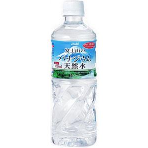 アサヒ 富士山のバナジウム天然水 530ml 1ケース(24本入り) (代引き不可)  P12Sep14