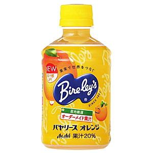 アサヒ バヤリース オレンジ 280ml 1ケース(24本入り)  ジュース (代引き不可)  P12Sep14