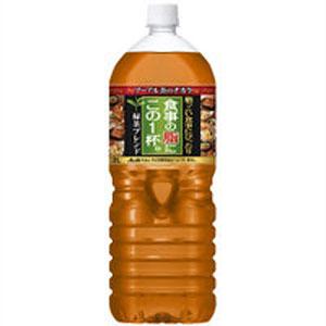 アサヒ 食事の脂にこの1杯。 緑茶ブレンド 2L 1ケース(6本入り)(代引き不可)  P12Sep14