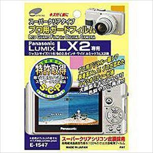 ETSUMI エツミ プロ用ガードフィルム パナソニックLumixLX2専用 E-1547 P12Sep14