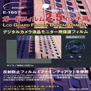 ETSUMI エツミ プロ用ガードフィルムAR 2.5インチ用 E-1657 P12Sep14
