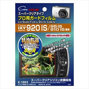 ETSUMI エツミ プロ用ガードフィルム IXY910IS専用 E-1663 P12Sep14