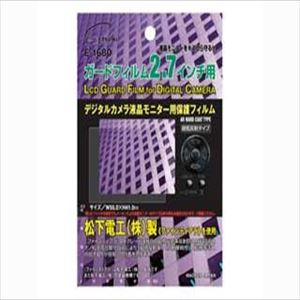 ETSUMI エツミ プロ用ガードフィルムAR 2.7インチ用 E-1680 P12Sep14