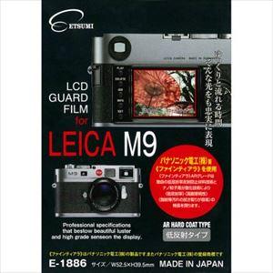 ETSUMI エツミ プロ用ガードフィルムAR LEICA_M9専用 E-1886 P12Sep14