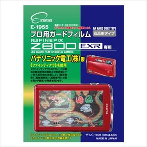 ETSUMI エツミ プロ用ガードフィルムAR FUJIFILM_FinePix_Z800EXR専用 E-1955 P12Sep14