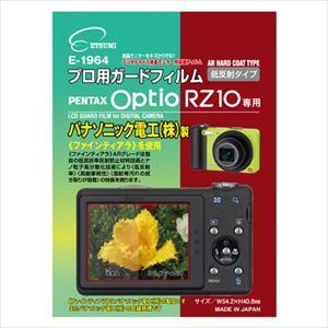 ETSUMI エツミ プロ用ガードフィルムAR PENTAX_Optio_RZ10専用 E-1964 P12Sep14