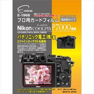 ETSUMI エツミ プロ用ガードフィルムAR Nikon_COOLPIX_P7000専用 E-1968 P12Sep14