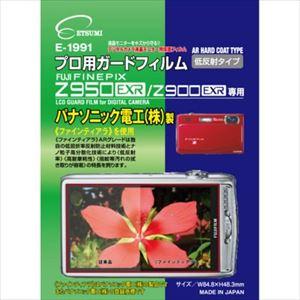 ETSUMI エツミ プロ用ガードフィルムAR FUJIFILM_FinePix_Z900EXR専用 E-1991 P12Sep14