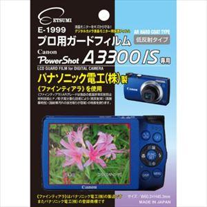 ETSUMI エツミ プロ用ガードフィルムAR Canon_PowerShot_A3300IS専用 E-1999 P12Sep14