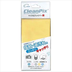 ETSUMI エツミ マイクロファイバーL イエロー E-5135 P12Sep14