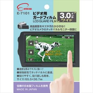 ETSUMI エツミ ビデオ用ガードフィルム 3.0インチワイド E-7101 P12Sep14