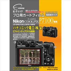 ETSUMI エツミ プロ用ガードフィルムAR Nikon_COOLPIX_P7100専用 E-7117 P12Sep14