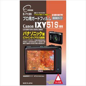 ETSUMI エツミ プロ用ガードフィルムAR Canon_IXY51S専用 E-7120 P12Sep14
