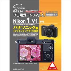 ETSUMI エツミ プロ用ガードフィルムAR Nikon1_V1専用 E-7124 P12Sep14