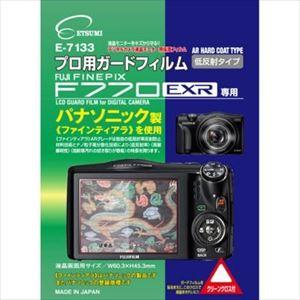 ETSUMI エツミ プロ用ガードフィルムAR FUJIFILM_FinePix_F770EXR専用 E-7133 P12Sep14