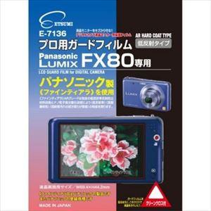 ETSUMI エツミ プロ用ガードフィルムAR Panasonic_Lumix_FX80専用 E-7136 P12Sep14