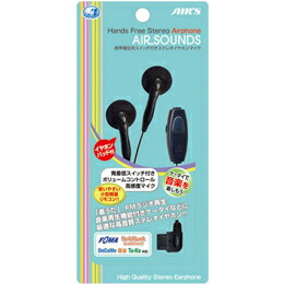 ステレオイヤホンマイク エアサウンズ4 ブラック HA-AS4 エアーズジャパン 携帯電話周辺機器(代引き不可) P12Sep14