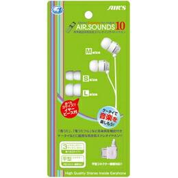 ステレオイヤホン エアサウンズ 10ホワイト HA-AS10WH エアーズジャパン 携帯電話周辺機器(代引き不可) P12Sep14
