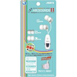 ステレオイヤホンマイク エアサウンズ11ホワイト HA-AS11WH エアーズジャパン 携帯電話周辺機器(代引き不可) P12Sep14