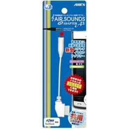3.5→外部用イヤホンアダプターコード付きWH HA-GC3 WH エアーズジャパン 携帯電話周辺機器(代引き不可) P12Sep14