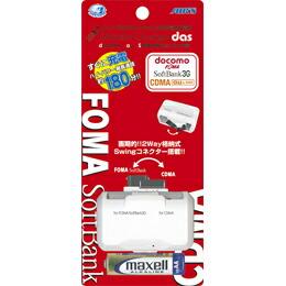 単三乾電池式ドコモ、au,softbank対応マルチ充電器 BJ-DAS エアーズジャパン 携帯電話周辺機器(代引き不可) P12Sep14