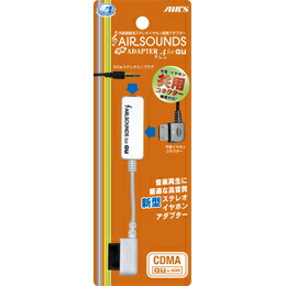 au用外部接続端子3.5&平型兼用コネクターWH HA-GA1WH エアーズジャパン 携帯電話周辺機器(代引き不可) P12Sep14