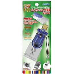 USBデジカメ、ケータイバッテリーパック充電器 BL UKJ-BT1 BL エアーズジャパン 携帯電話周辺機器(代引き不可) P12Sep14