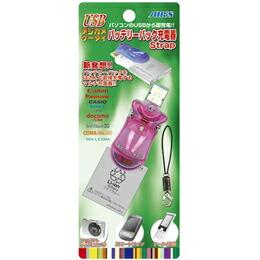 USBデジカメ、ケータイバッテリーパック充電器 PK UKJ-BT1 PK エアーズジャパン 携帯電話周辺機器(代引き不可) P12Sep14
