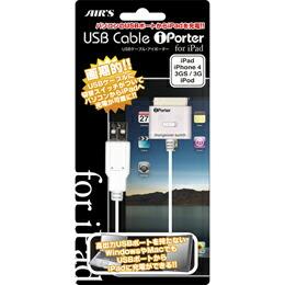 ipad充電可能USBケーブル UKJ-PD エアーズジャパン IPAD周辺機器(代引き不可) P12Sep14