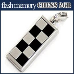 フラッシュメモリ My Memoria CHESS 2GB(ブラック) AS-DW2GB-CB アッシー USBメモリー(代引き不可) P12Sep14